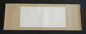 Plain Horizontal Silk Scroll L-Scroll-#2B