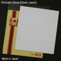 Japanese Shikishi Board (Twin Pack)