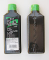 Sumi Ink for Calligraphy and Painting - Made in Japan